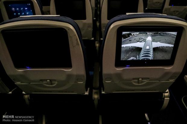 هواپیمایی ایران ایر هما ایرباس 350
