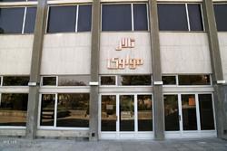 مرکز تئاتر مولوی روز یکشنبه ۲۱ مرداد تعطیل است