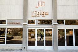 مرکز تئاتر مولوی ۱۸ تیر تعطیل خواهد بود