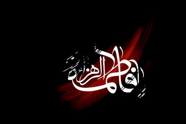 صالحعلاء راوی زندگی حضرت زهرا(س) شد/ اجرای مسابقه «مفتاح»
