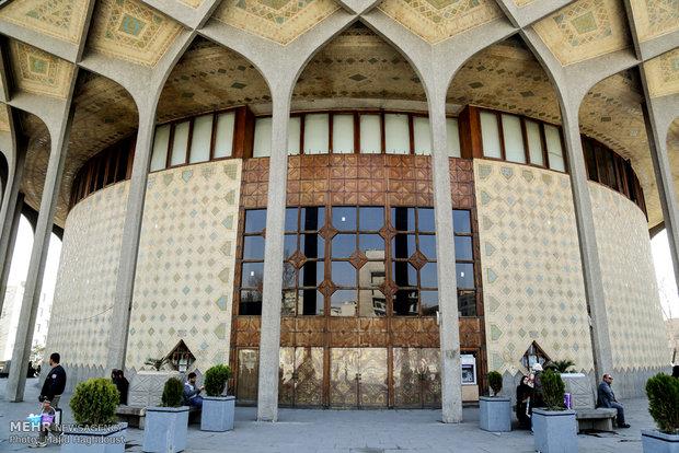 فضای بیرونی تئاتر شهر