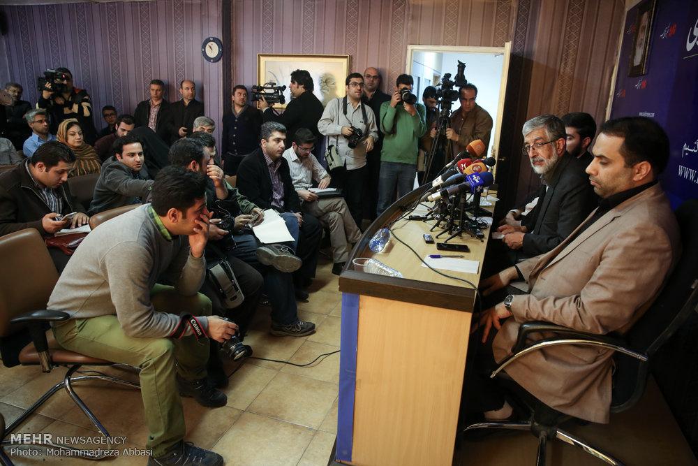 نشست خبری غلامعلی حداد عادل در خبرگزاری مهر