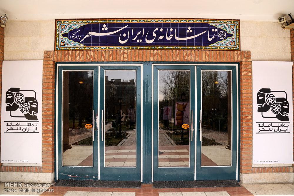 ایرانشهر برای ۲ سال آینده درخواست اجرا نمی گیرد/ عمل تعهدات قبل