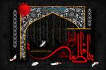 جامعه برای رسیدن به آرامش باید حضرت زهرا(س) را الگوی خود قرار دهد
