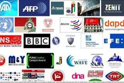 الاعلام الغربي بين الازمة واعلان نظام اعلامي عالمي جديد