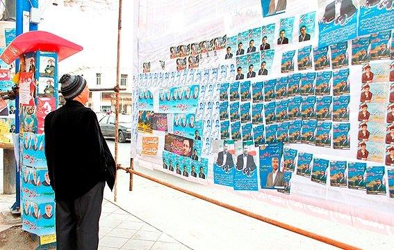 تقابل ائتلافها و عملکردها در رقابتهای انتخاباتی آذربایجان شرقی