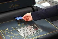 ۲۵ فرآیند در انتخابات الکترونیکی انجام میشود/ بومیسازی صندوق الکترونیکی رأی