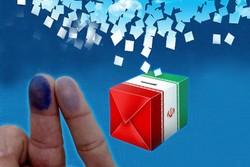 اقامة الانتخابات البلدية الايرانية بشكل الكتروني في 150 مدينة