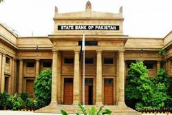 حکومت نے ایک ہفتے میں ہم سے 113 ارب روپے قرض لیاہے، پاکستانی اسٹیٹ بینک