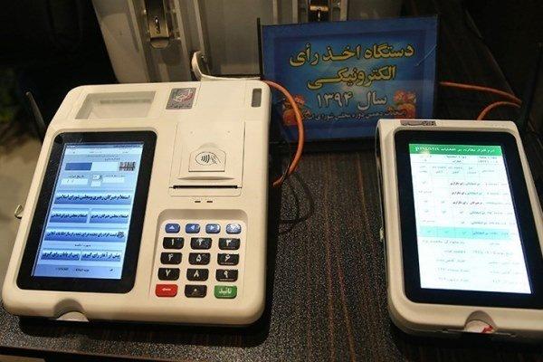 برگزاری انتخابات الکترونیکی شوراهای اسلامی شهر در ارومیه