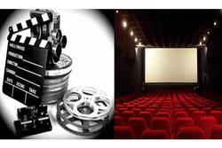 عکس تزئینی سینما
