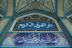 نیازمند کار جهادی در فعالیتهای قرآنی هستیم