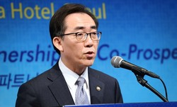 S Korea, US to hold first high-level meeting on N-pact in April