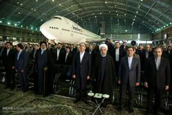 روز ملی هواپیمایی جمهوری اسلامی