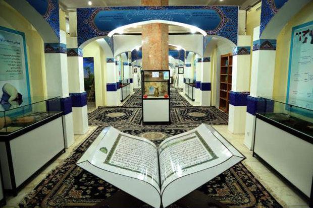 شبستان دارالقرآن مسجد جمکران