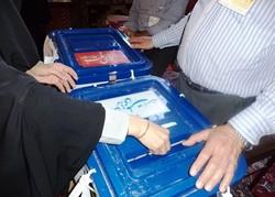 شعب اخذ رای صندوق رای
