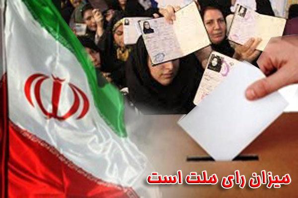 نتایج انتخابات در حوزه لارستان، خنج و گراش مشخص شد