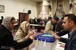 Religious minorities vote in elections