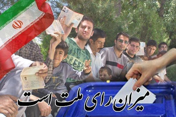 Image result for حضور مردم در انتخابات