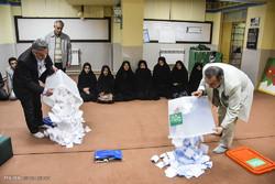 انتخابات مجلس خبرگان و مجلس شورای اسلامی در شهرضا اصفهان