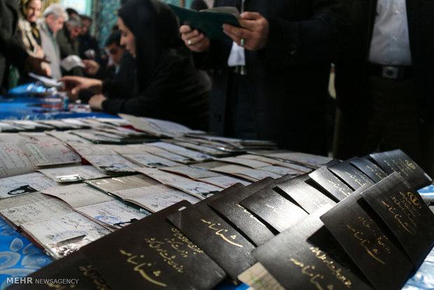 پیروزی اصولگرایان از  ۱۰ نماینده منتخب