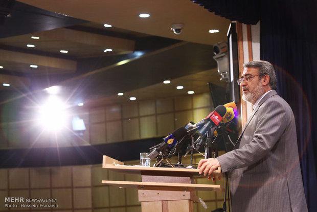 المؤتمر الصحفي لوزير الداخلية