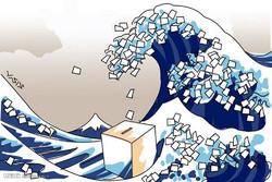 İran'da seçimlere büyük ilgi/ Karikatür