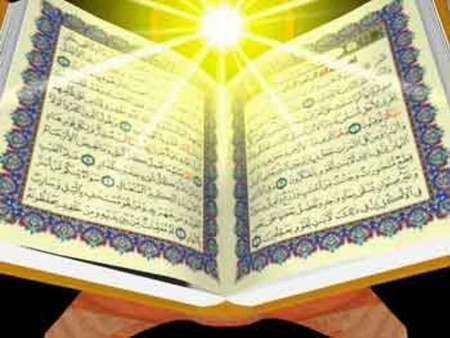 ۵۰۰۰ حافظ قرآنی در مسابقات قرآن کریم اوقاف زنجان حضور خواهند داشت