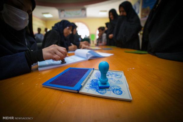 مجلس الشورى يكشف عن المناصب الممنوعة من الترشح للانتخابات البرلمانية