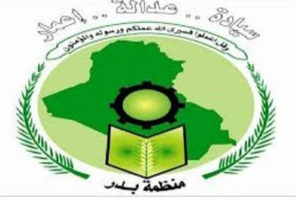 حمایت سازمان بدر از موضع مرجعیت دینی درباره تحولات عراق