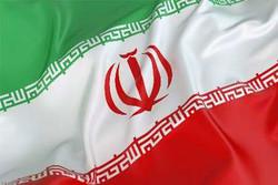 بعيدي نجاد: علم الجمهورية الاسلامية الايرانية يرفرف رغما عن أنف الاعداء