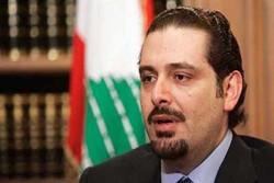 الحريري يعلن في مؤتمر صحافي استقالته متهماً ايران وحزب الله