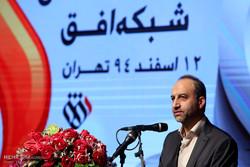 هدف شبکه افق ترویج گفتمان امام خمینی(ره)، انقلاب و رهبری است
