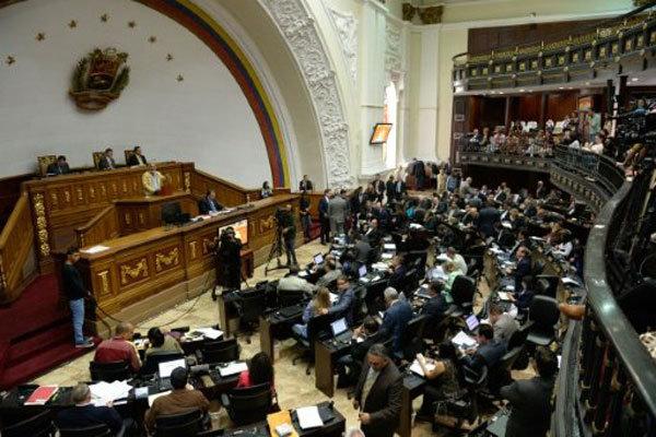 ونزوئلا ماه دسامبر انتخابات پارلمانی برگزار میکند