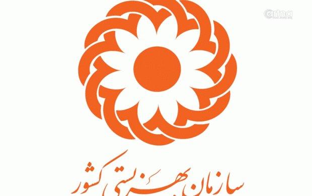 بهزیستی کیش به ادارات زیرمجموعه تهران پیوست