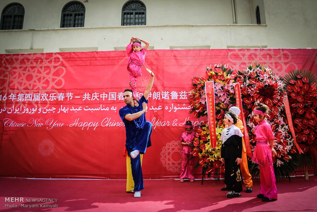 China, Iran celebrate New Year
