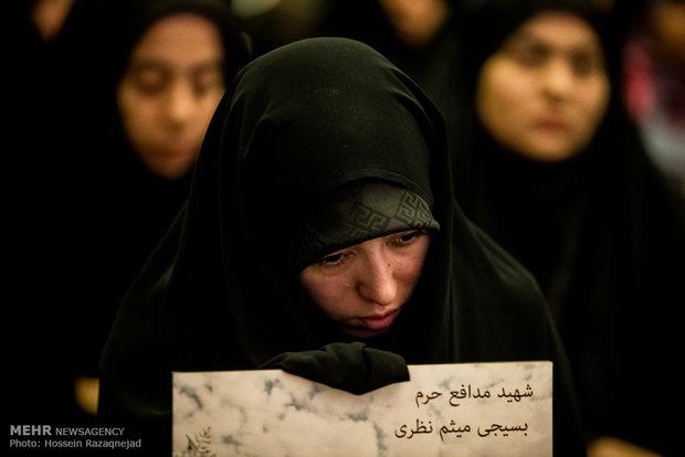 یادواره شهدای مدافع حرم شهر تهران