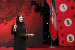 اختتامیه جشنواره فیلم 100
