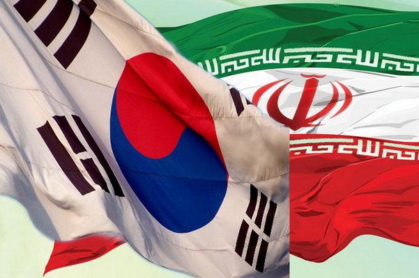 المعاملات المالية بين طهران وسيئول ستتم باليورو قريبا