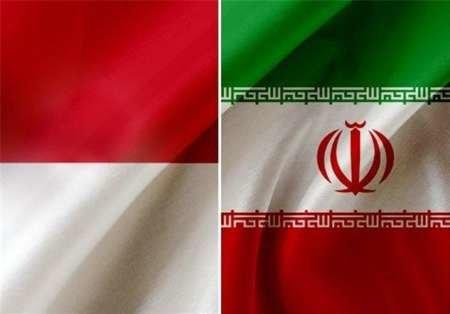پرچم ایران و اندونزی