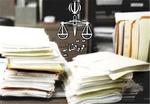 صدور حکم جلب برای متهم فراری پرونده نگین غرب