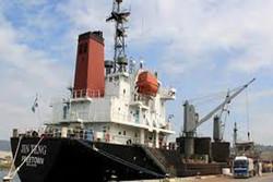کشتی کره شمالی