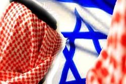 اعراب و اسرائیل