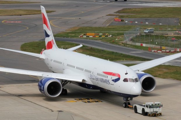 ICAO, British Airways to ink MoU within days
