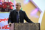 ممکن است ایران میزبان جام جهانی ۲۰۳۸ شود!