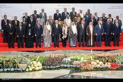 İslam İşbirliği Teşkilatı 5. Olağanüstü Kurultayı Açılış Töreni