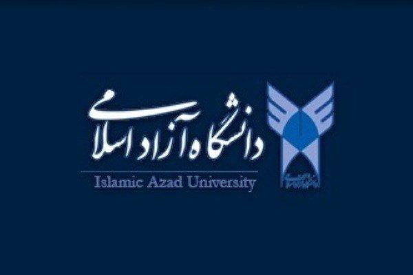برگزاری کنسرت در دانشگاه آزاد ساری تکذیب شد