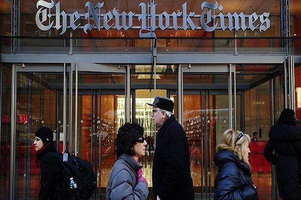 ایف بی آئی نے ٹرمپ کے روس سے روابط ہونے کی تفتیش کی، نیویارک ٹائمز