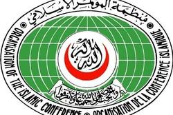 اسلامی تعاون تنظیم  کی کشمیر میں نہتے شہریوں پر مظالم کی مذمت