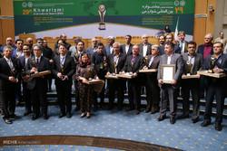 29th Khwarizmi International Award